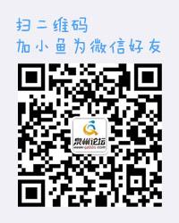 关注吉祥坊棋牌游戏手机客户端官方微信